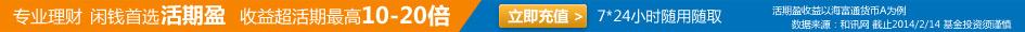 我的交易网-www.mym8.cn
